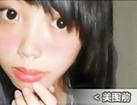XiuXiu 3.1.6 โปรแกรมแต่งรูปปากส้มจากประเทศจีน